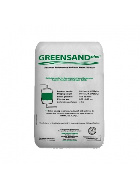 Фильтрующая засыпка Greensand Plus