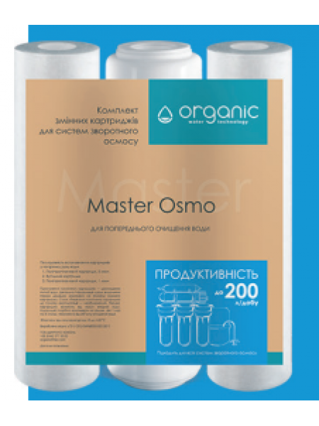 Комплект картриджей Master Osmo