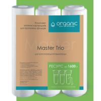 Комплект картриджей Master Trio