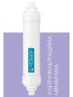 Мембрана ультрафильтрации Organic Ultra